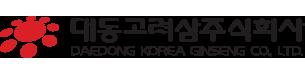 Daedong Korea Ginseng