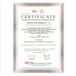 ISO 14001 , ISO 45001 ,FSSC 22000 Certification acquisition
