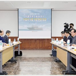 """Kim Hyun-soo, Ministry of Agriculture, Food and Rural Affairs""Visiting Daedong Korea Ginseng Co., Ltd."