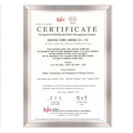 ISO 14001 , ISO 45001 ,FSSC 22000 認証取得