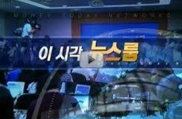 """[언론보도-머니투데이 방송] 대동고려삼 """"'한국인삼' 경쟁력으로 해외시장 진출 박차"""""""