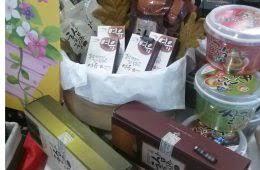 중소기업 '명품마루' 2호점 대전역 입점 판매