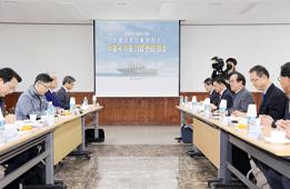 김현수 농림축산식품부 장관 대동고려삼(주)방문